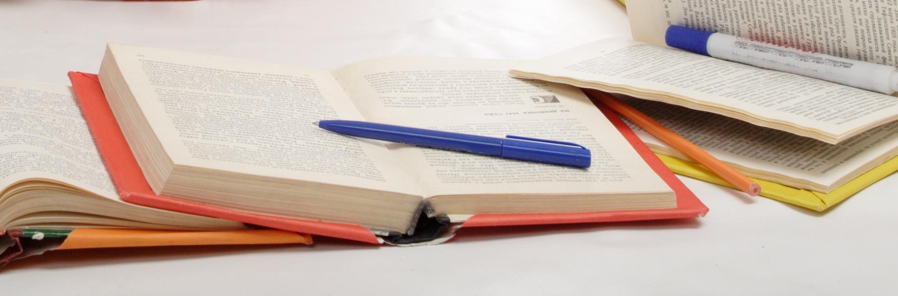 Написание курсовых работ заказать курсовую онлайн в Ярославле Заказать курсовую в Ярославле онлайн